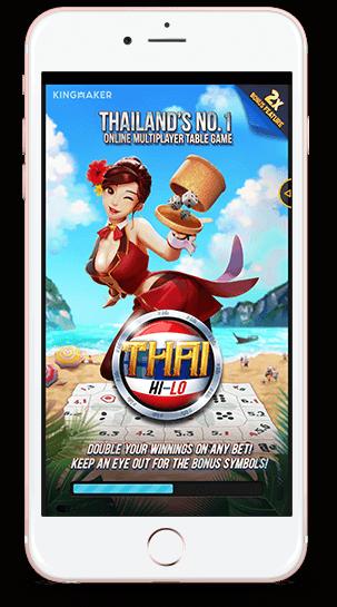 Trò chơi Thái Hilo